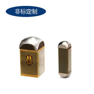 异形压电陶瓷叠层致动器【非标定制】
